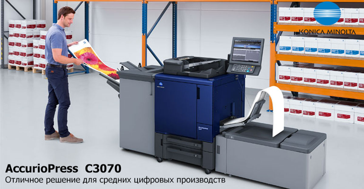 AccurioPress C3070
