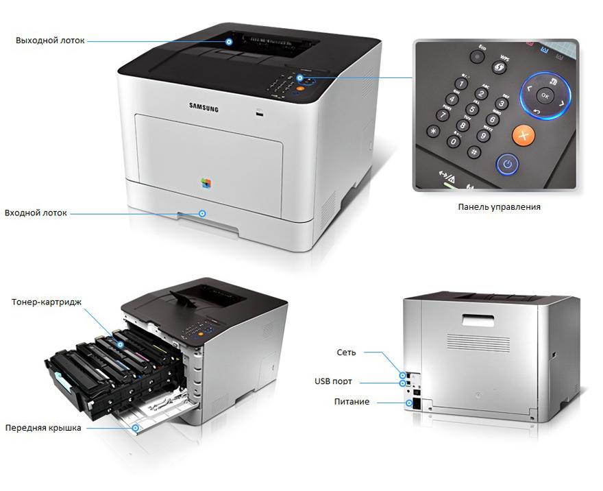 SAMSUNG CLP-680ND принтер лазерный цветной А4