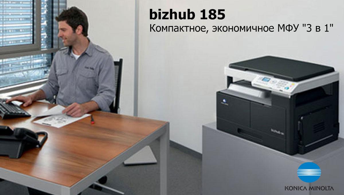 bizhub 185