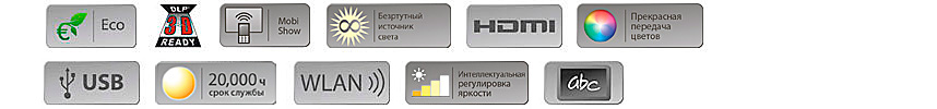 CASIO XJ-UT351WN сертификация и стандарты