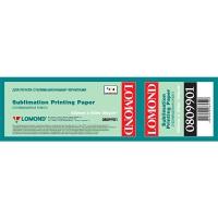 LOMOND 0809901 бумага матовая для сублимационной печати А3 (420 х 50,8мм) 100 г/м2, 100 метров, ролик