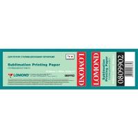 LOMOND 0809902 бумага матовая для сублимационной печати А1+ (610 мм) 100 г/м2, 100 метров, ролик