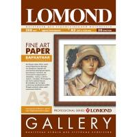 LOMOND 0911232 фотобумага бархатная фактура Velour А3 (297 х 420 мм) 268 г/м2, 20 листов