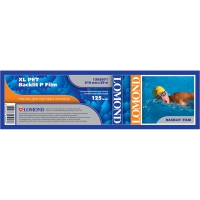 """LOMOND 1205071 Backlit плёнка для внутренней подсветки А1/24"""" (610 х 50,8 мм) 145 мкм, 20 метров, ролик"""