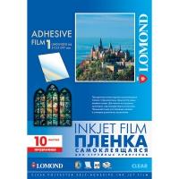 LOMOND 1708411 плёнка самоклеющаяся прозрачная А4, 100 мкм, 10 листов