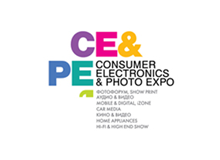 События выставки Consumer Electronics & Photo Expo 2015