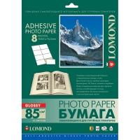 LOMOND 2410043 фотобумага самоклеющаяся глянцевая, 8 частей А4 (105 x 74,3 мм) 85 г/м2, 25 листов