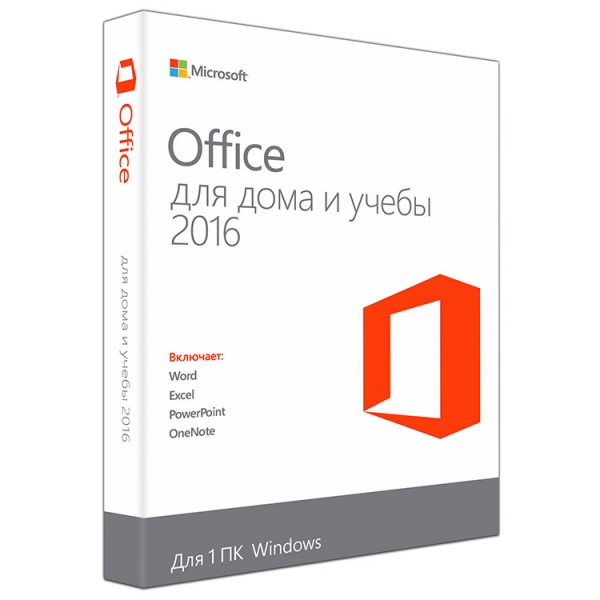Программное обеспечение Microsoft Office Home and Student 2016 Russian, Russia Only, Medialess (79G-04713)