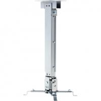 CLASSIC SOLUTION CS-PRS-2XL потолочное крепление для проектора до 20 кг, 550 - 1600 мм