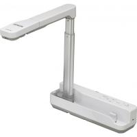 EPSON ELPDC06 документ-камера портативная с питанием USB, V12H321003