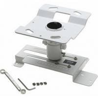 EPSON ELPMB23 потолочное крепление для проекторов универсальное, V12H003B23