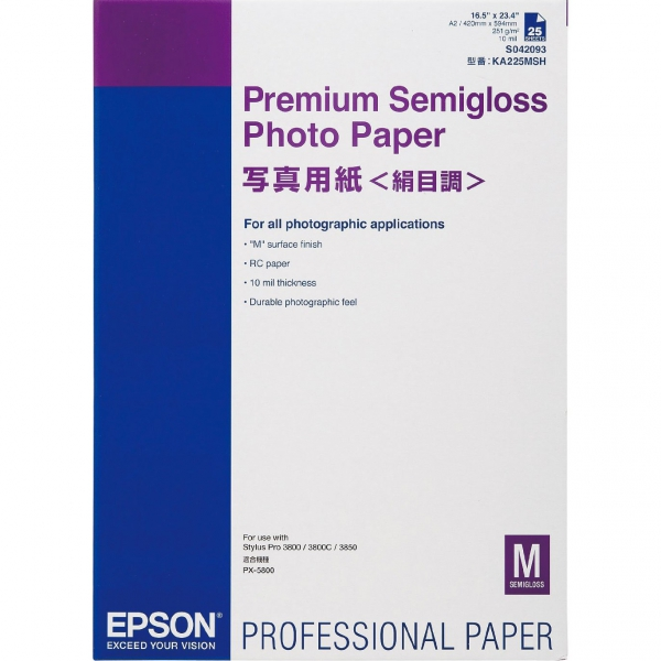 Бумага EPSON C13S042093 Premium Semigloss Photo, 260 г/м2, А2 (420 x 594 мм) 25 листов