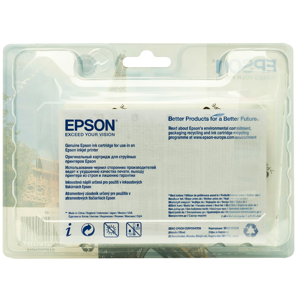 EPSON C13T70234010 картридж пурпурный для WorkForce Pro WP-4015DN, WP-4025DW, WP-4095DN, WP-4515DN, WP-4525DNF, WP-4535DWF, WP-4595DNF (21,3 мл)