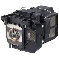 EPSON ELPLP77 лампа для проекторов EB-1970W, EB-1975W, EB-1980WU, EB-1985WU, EB-4550, EB-4650, EB-4750W, EB-4850WU, EB-4950WU, V13H010L77