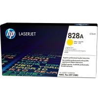HP 828A, CF364A фотобарабан жёлтый для CLJ M855, M880 (30 000 стр)