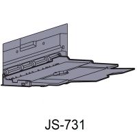 KYOCERA JS-731 внешний (правый) лоток разделения задний на 70 листов