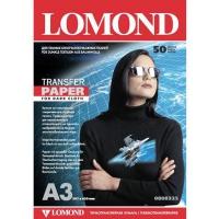 LOMOND 0808325 термотрансферная бумага для тёмных тканей А3, 140 г/м2, 50 листов