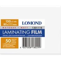 LOMOND 1301118 плёнка матовая А7 (80 х 111 мм) 150 мкм, 25 пакетов (50 листов)
