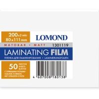 LOMOND 1301119 плёнка матовая А7 (80 х 111 мм) 200 мкм, 25 пакетов (50 листов)