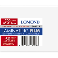 LOMOND 1302119 плёнка глянцевая А7 (80 х 111 мм) 200 мкм, 25 пакетов (50 листов)