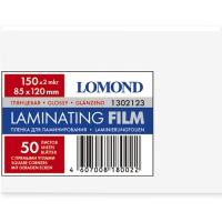 LOMOND 1302123 плёнка глянцевая 85 х 120 мм, 150 мкм, 25 пакетов (50 листов)