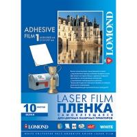 LOMOND 1703461 плёнка белая самоклеющаяся А4, 100 мкм, 10 листов