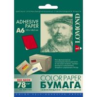 LOMOND 2013005 бумага самоклеющаяся красная неоновая неделённая, 1 часть А6 (105 x 148,5 мм) 78 г/м2, 50 листов