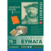LOMOND 2030005 бумага самоклеющаяся оранжевая неоновая неделённая, 1 часть А4 (297 x 210 мм) 78 г/м2, 50 листов
