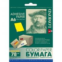 LOMOND 2040005 бумага самоклеющаяся жёлтая неоновая неделённая, 1 часть А4 (297 x 210 мм) 78 г/м2, 50 листов