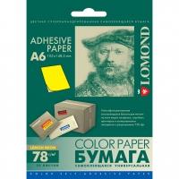 LOMOND 2043005 бумага самоклеющаяся жёлтая неоновая неделённая, 1 часть А6 (105 x 148,5 мм) 78 г/м2, 50 листов
