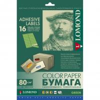 LOMOND 2120125 бумага самоклеющаяся зелёная, 16 частей А4 (105 x 37 мм) 80 г/м2, 50 листов