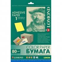 LOMOND 2130005 бумага самоклеющаяся жёлтая неделённая 1 часть А4 (297 x 210 мм) 80 г/м2, 50 листов