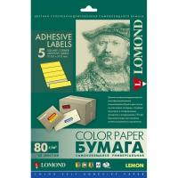"""LOMOND 2130245 бумага самоклеющаяся жёлтая для папок """"Корона"""" 5 частей А4 (210 x 57 мм) 80 г/м2, 50 листов"""