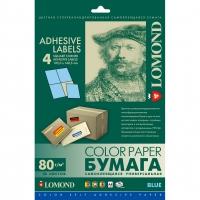 LOMOND 2140025 бумага самоклеющаяся голубая, 4 части А4 (105 x 148,5 мм) 80 г/м2, 50 листов