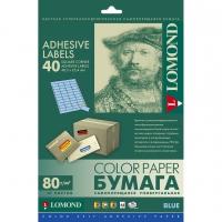 LOMOND 2140195 бумага самоклеющаяся голубая, 40 частей А4 (48,5 x 25,4 мм) 80 г/м2, 50 листов