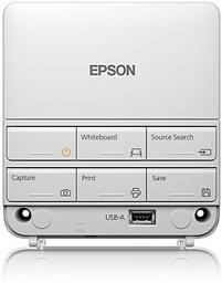 Epson EB-2247U пульт ДУ