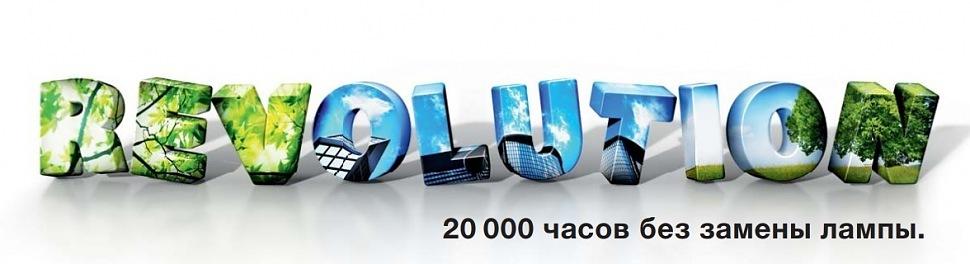 Casio XJ-UT351WN - 20 000 часов без замены лампы