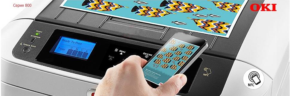 Возможность мобильной печати принтер C824