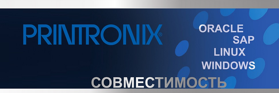 PRINTRONIX P8010ZTZT Zero Tear   принтер линейно-матричный