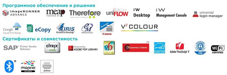 ПО, сертификаты и совместимость для CANON imageRUNNER ADVANCE C5535, C5535i, C5540i, C5550i, C5560i