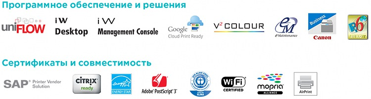 Программное обеспечение, сертификаты и совместимость цветного лазерного МФУ CANON imageRUNNER C3025